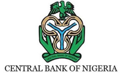 How to Apply for CBN Tertiary Institutions Entrepreneurship Scheme